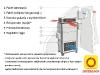 HP30-250.cdr