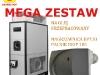 zestaw-hp130-i-inop-185